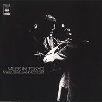 Miles_in_tokyo